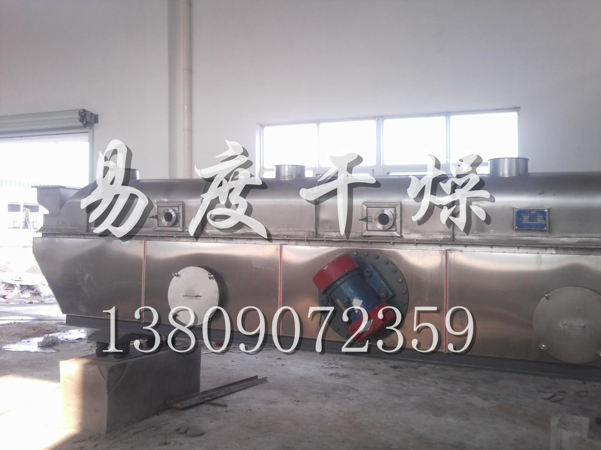 易度精心打造 氯化铁干燥机 性能稳定 价格优惠