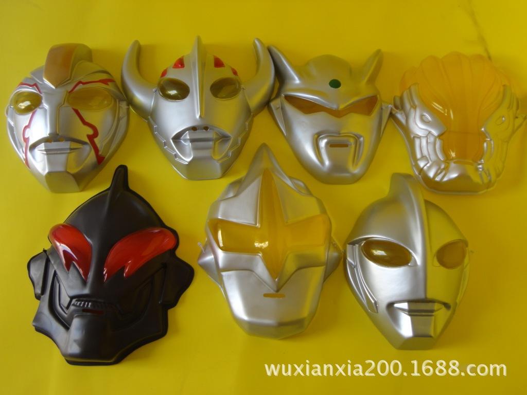 万圣节面具 厂家直销万圣节 儿童面具 吸塑 奥特曼系列面批发 阿里巴巴