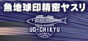�ձ��~����UO-CHIKYU