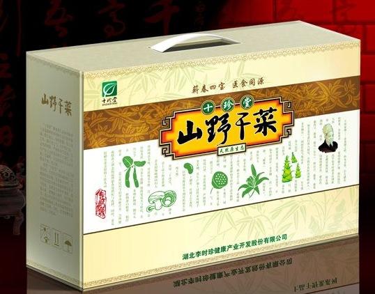 农产品礼品盒8