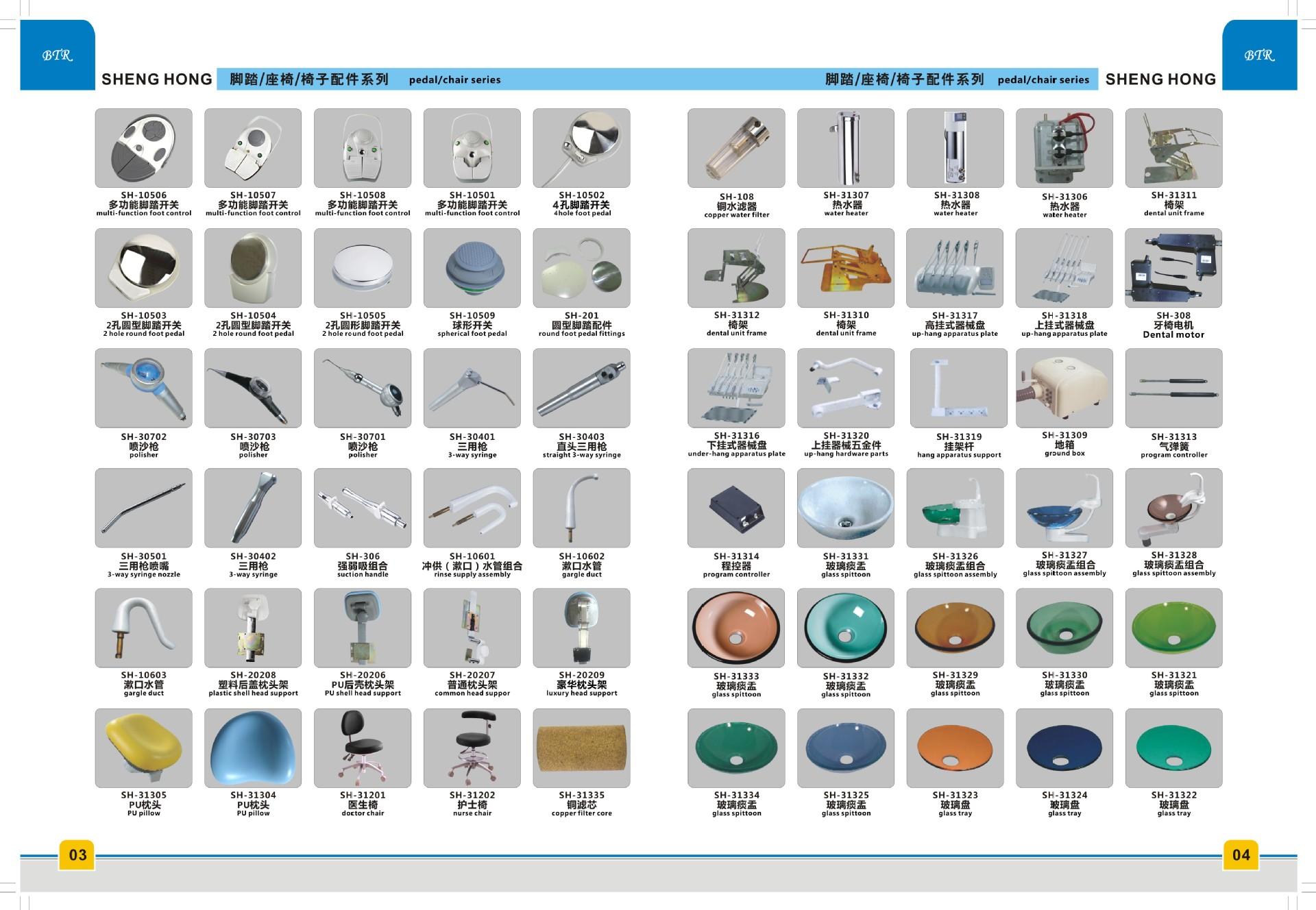 医疗设备 口腔超声波洁牙机洗牙机口腔医疗设备 阿里巴巴图片