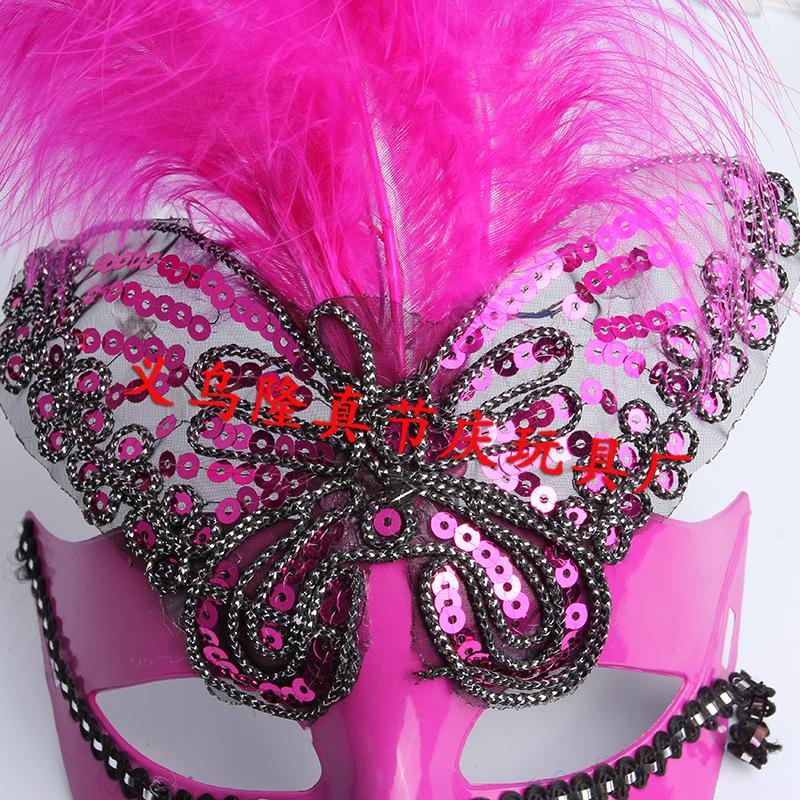 舞会面具 舞会面具 彩绘羽毛面具 化妆舞会 厂家定制 阿里巴巴