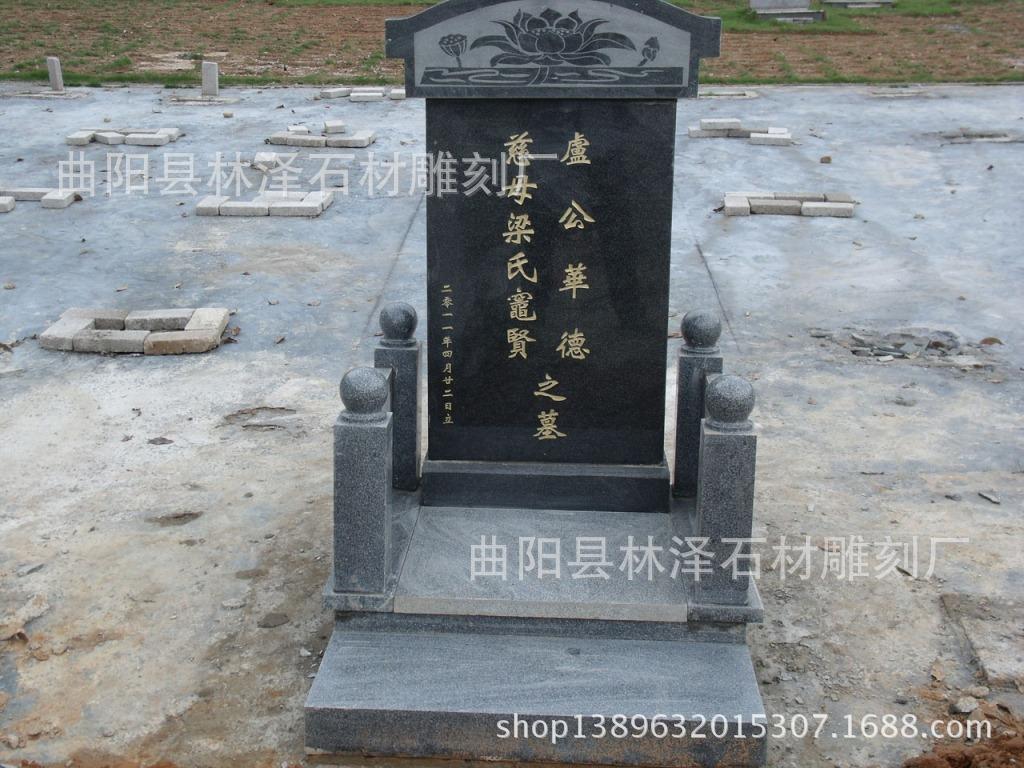 曲阳石雕墓碑 农村土葬石头墓碑 林泽雕刻大型中式家族墓碑图片_10图片