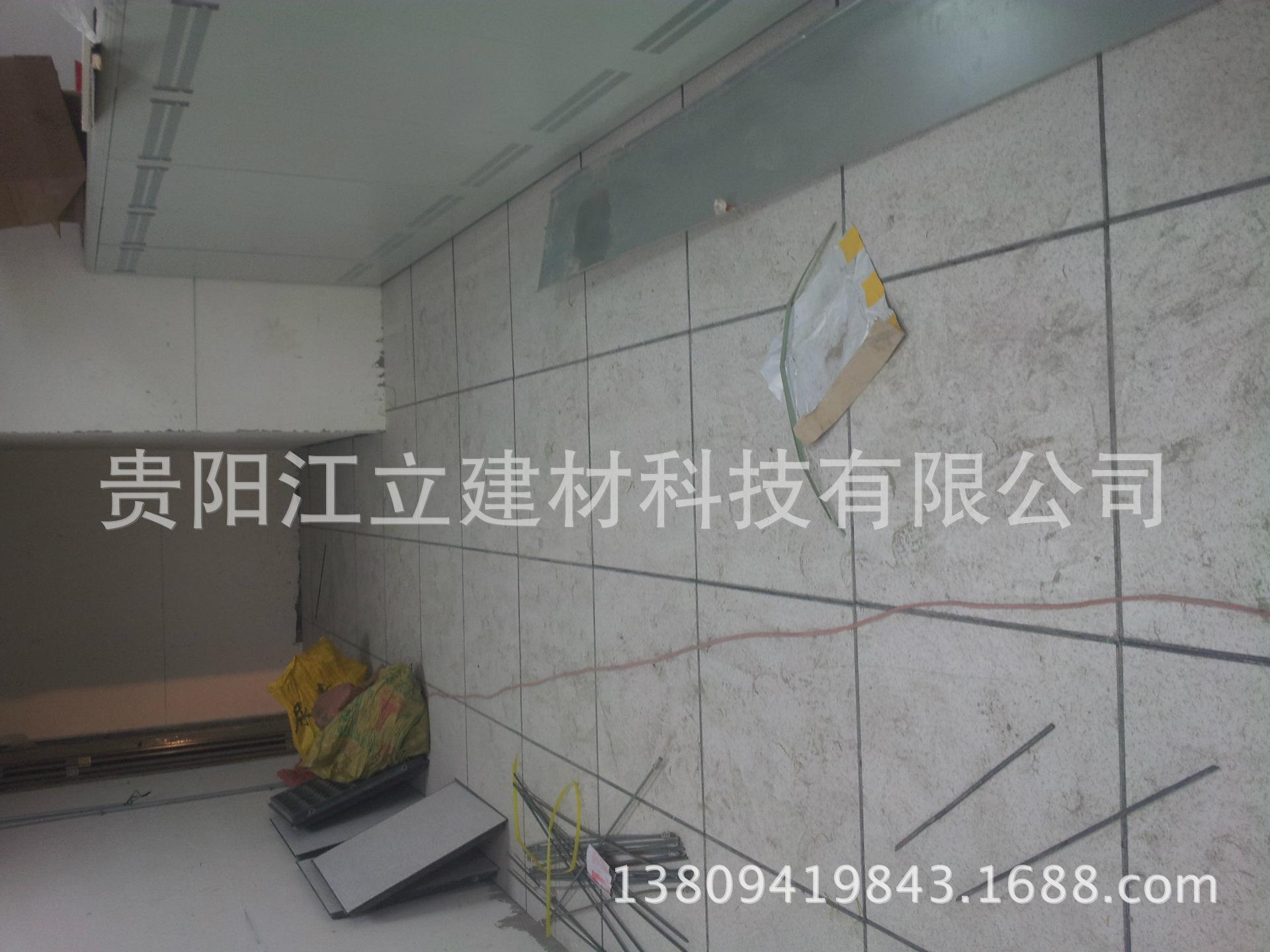 20140425_162505