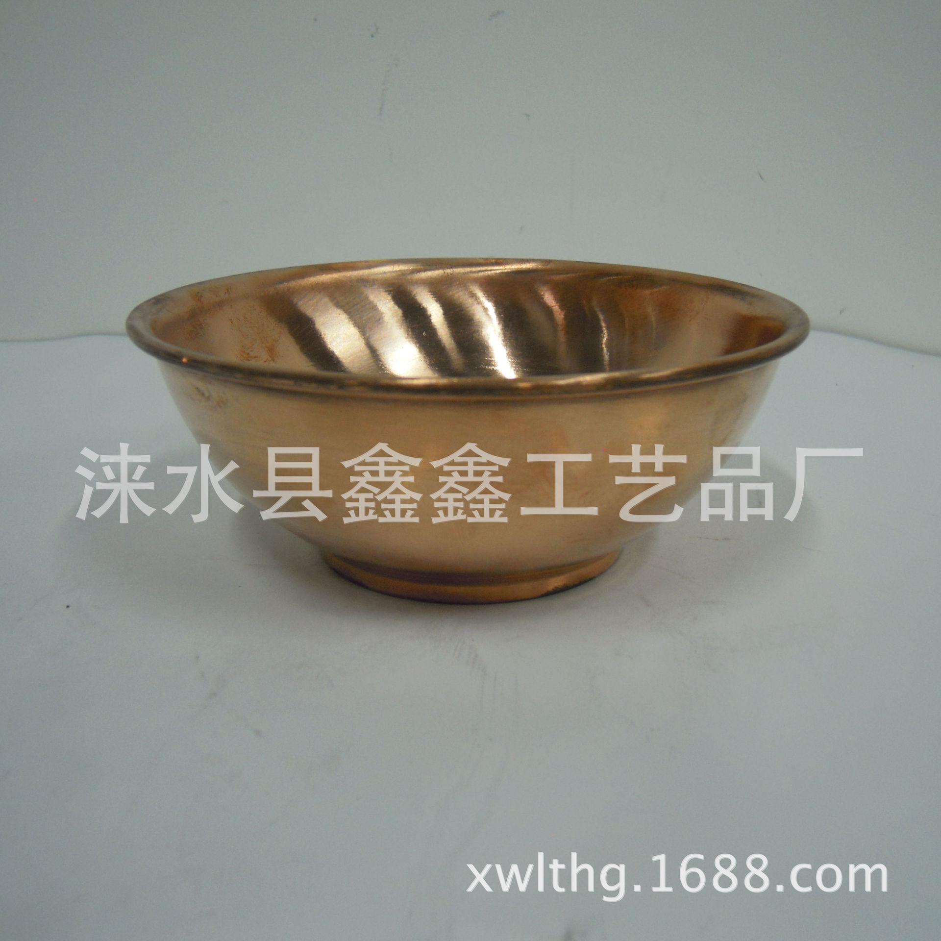 铜制品 火锅碗 纯铜碗 加厚型质量保证