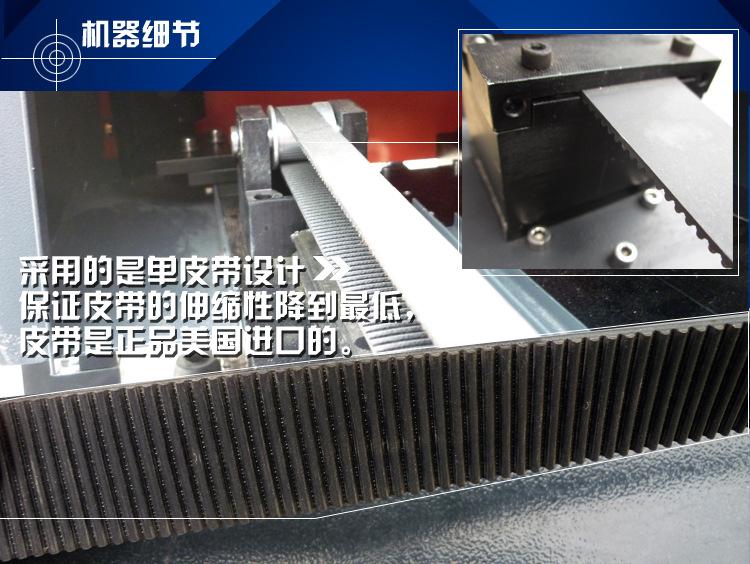 金属雕刻机cnc雕刻机   上一个 下一个> 举报  类型 直流等离子焊机