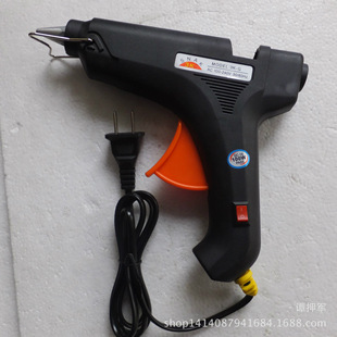 批发供应热熔胶枪 热熔胶枪条 工具