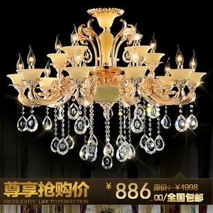 高档欧式水晶吊灯 玉石水晶灯 蜡烛餐吊灯 客厅灯具 酒店大堂灯饰