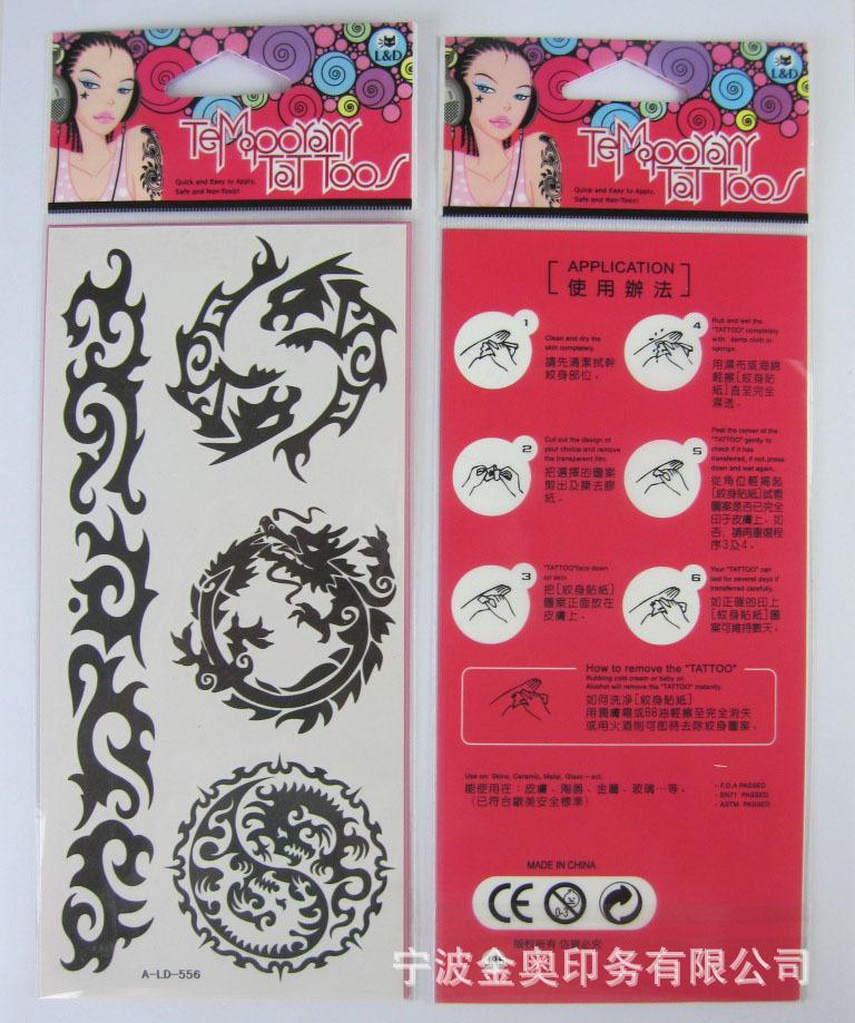 彩色纹身贴防水 创意纹身贴 水转印纹身贴 纹身贴 定制 批发