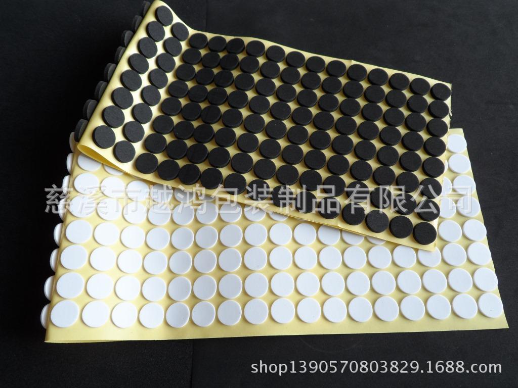 圆15黑白EVA单面胶垫