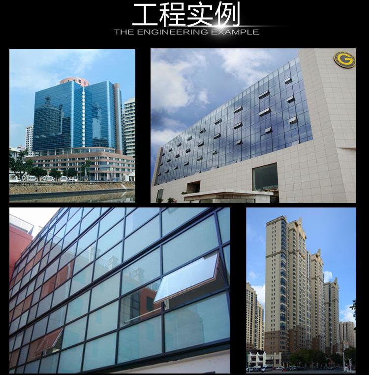 五金详情-修改3_05