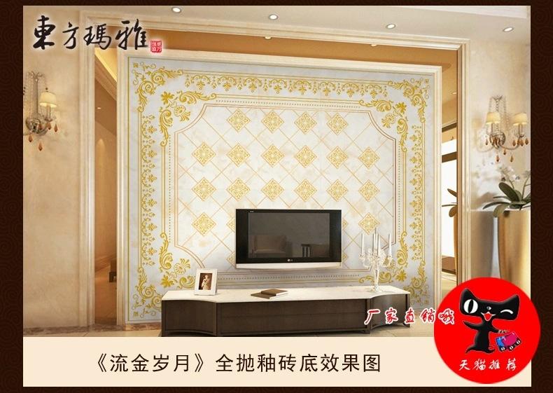 东方玛雅 欧式客厅瓷砖墙砖背景墙 文化墙 欧式瓷砖壁画 流金岁月