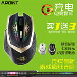 APOINT/A�� G600S��������� USB��Ϸ���6D�������� LOL�羺