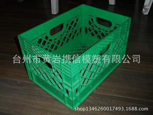 台州市黄岩携信模塑有限公司:加工  定制塑料周转箱模具