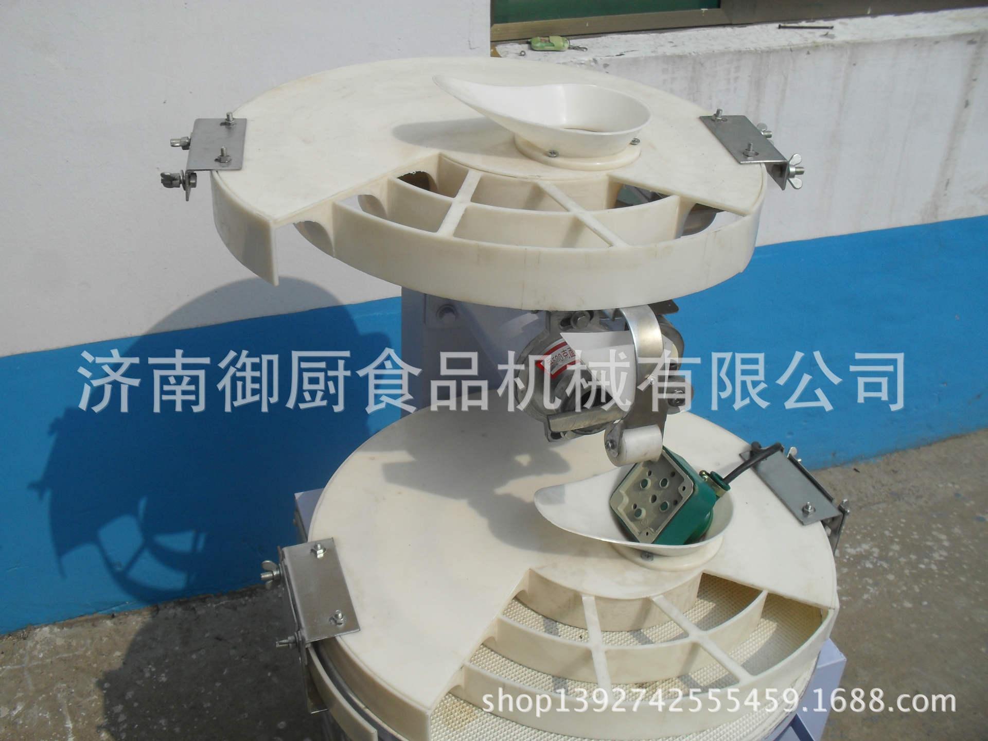 供应小型馒头机 盘式馒头机 30馒头机 厂家直销 批发