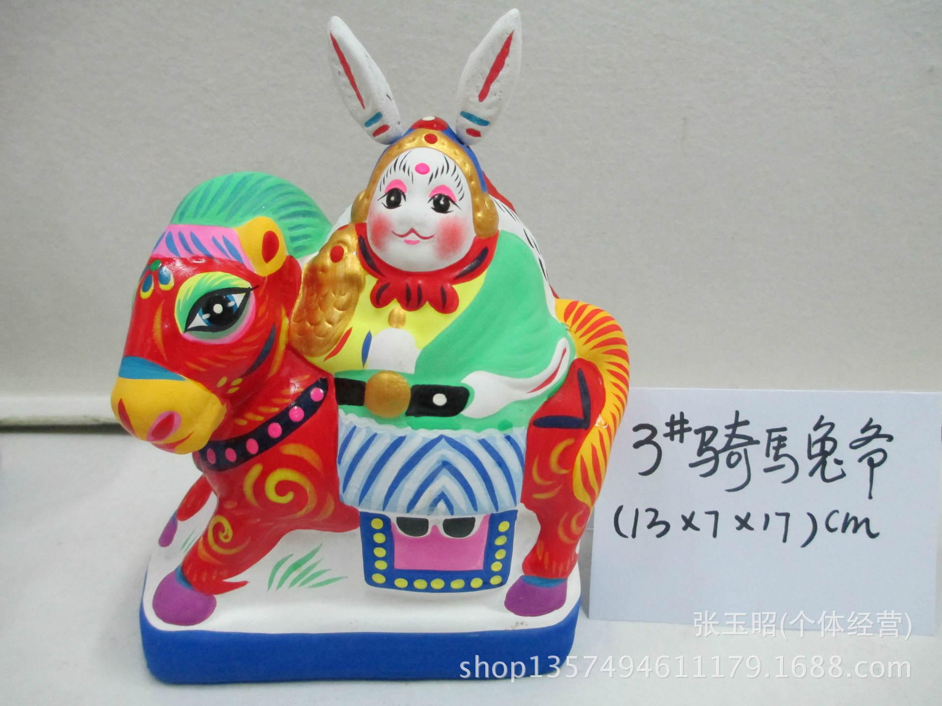 后土民间工艺 批发中外民俗工艺品 泥人类 NT-001-3#骑马兔