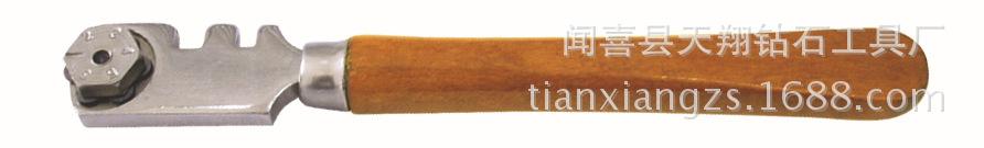 高等扁柄六轮玻璃刀,注油型滚轮刀,玻璃刀,划线笔,玻璃