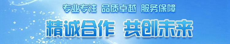 厂家出售132M-4特种yzp系列电机 专业定制yzp系列电机7.5kw