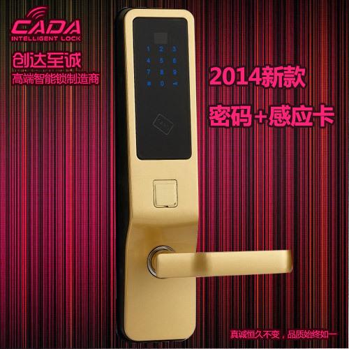新款密码锁, 触摸密码锁, 感应卡密码锁