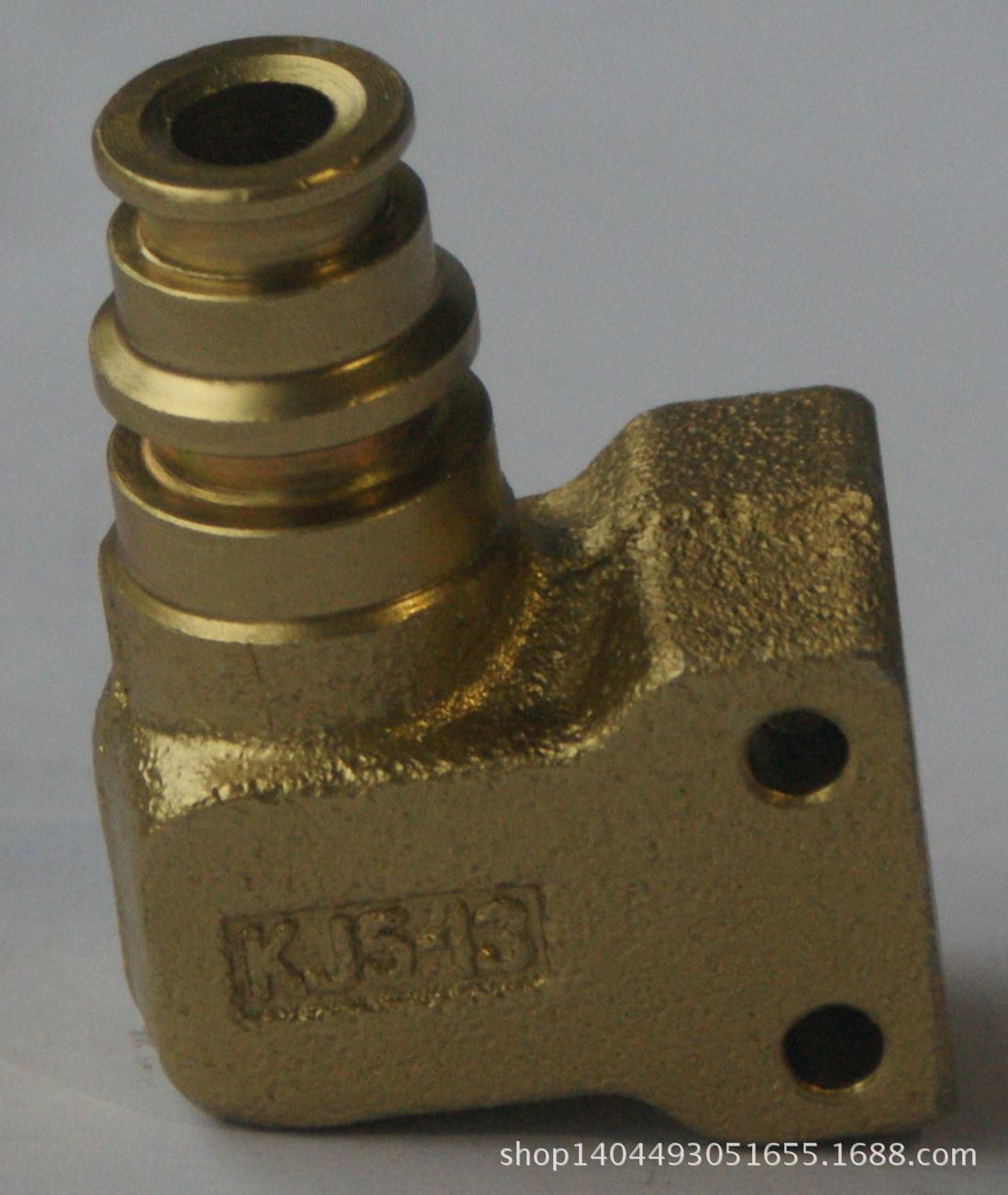 矿用 煤矿液压支架胶管连接 异径弯头KJ5-13G/19M
