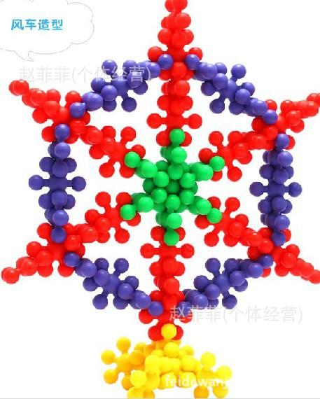 多款塑料积木雪花片拼图儿童智力玩具益智乐高式拼插拼装玩具 积木