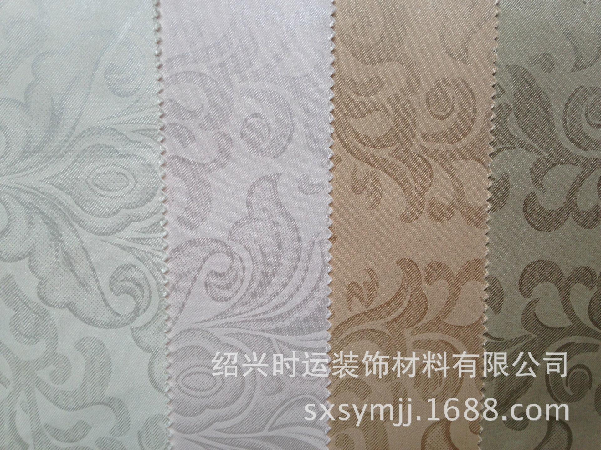 品牌保证 织女星无缝墙布 绍兴时运壁布 专业研发