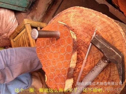 印度小叶紫檀从原材到佛珠的过程