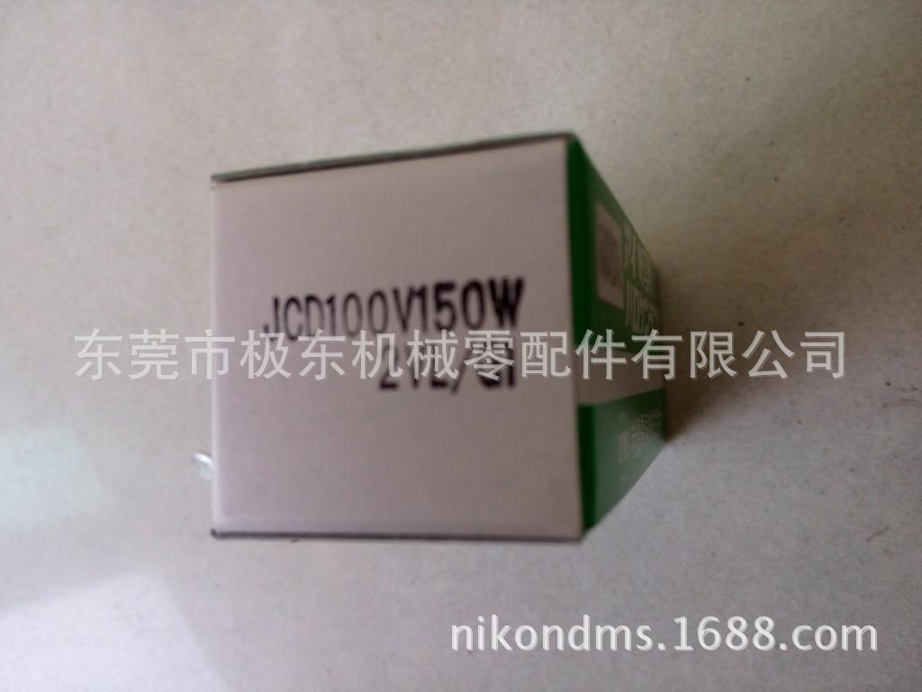 JCD100V150W 2VL G1 2