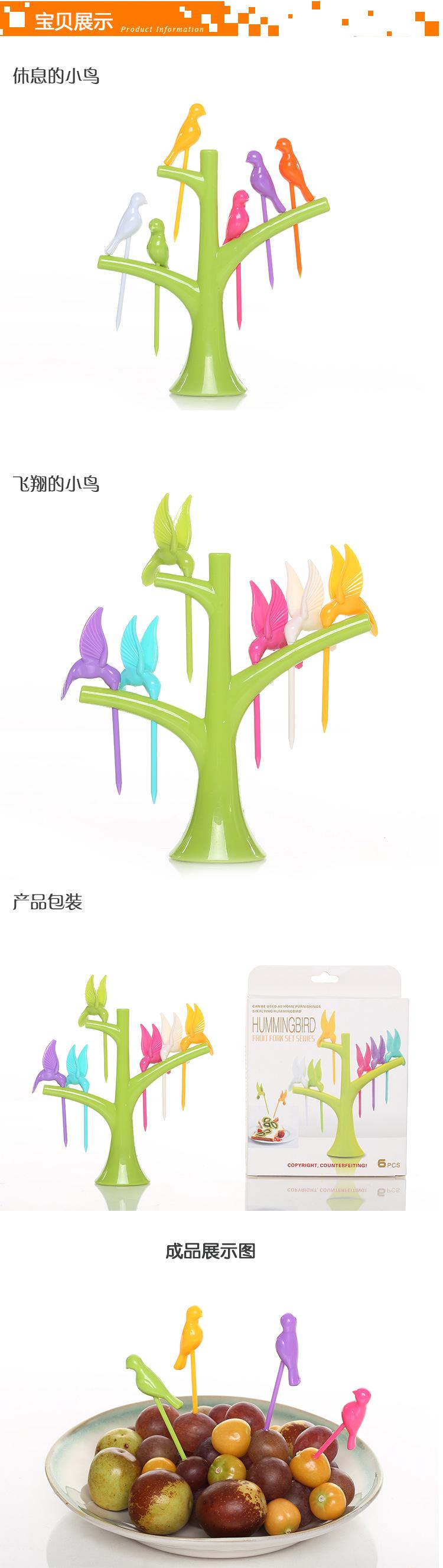 小鸟水果叉_08
