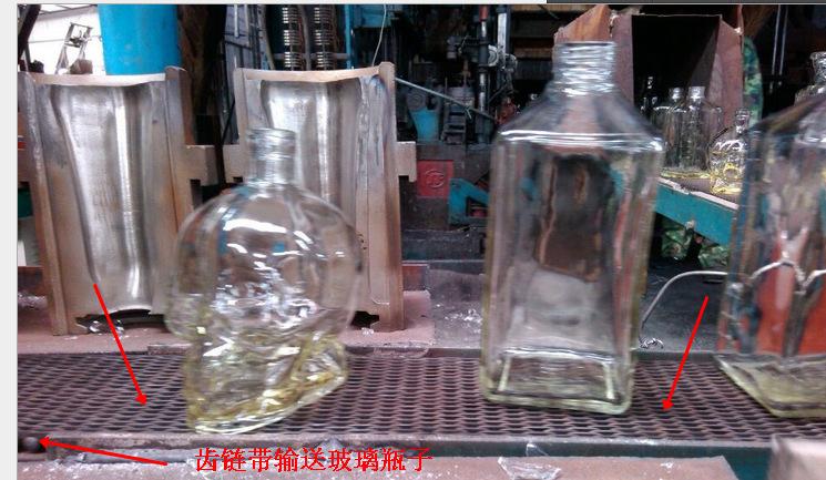 齿链带输送玻璃瓶子