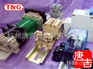 定制各类优质DIN RAIL卡轨 T&G 唐吉电气安装轨 C45、DZ47导轨
