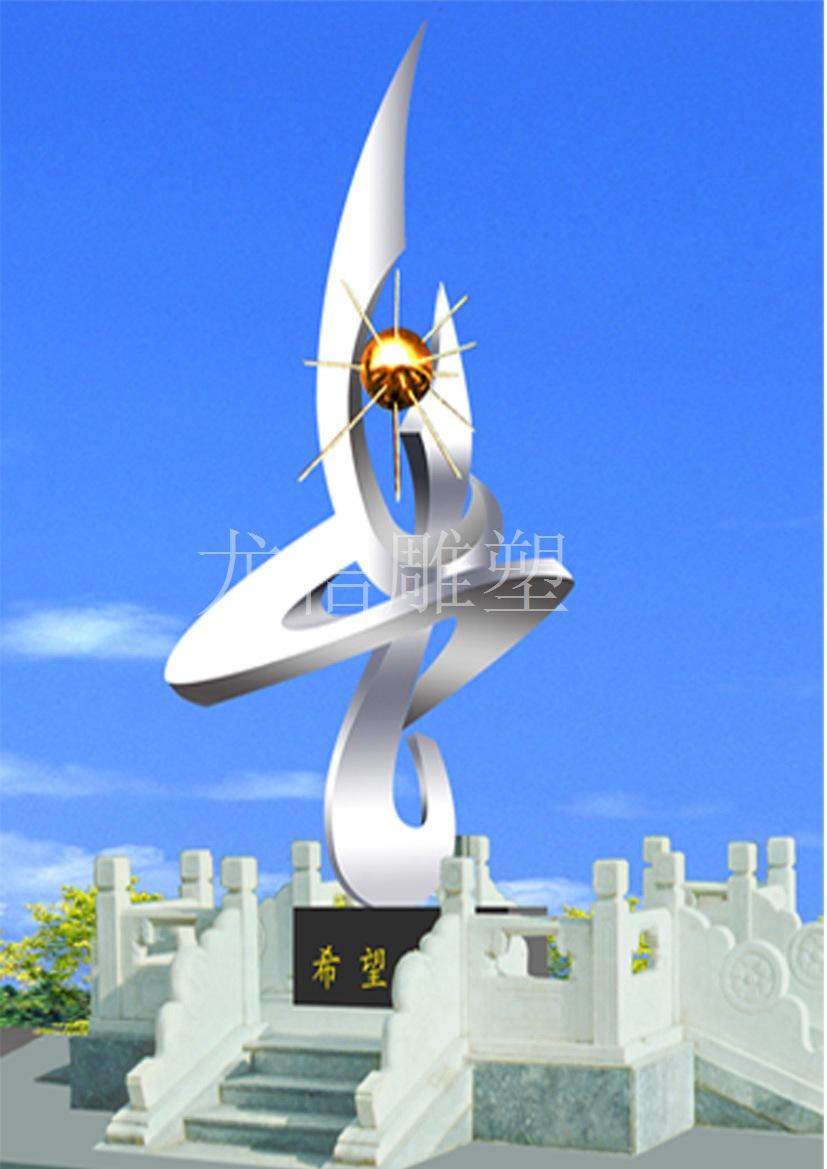 大型广场不锈钢雕塑 景观不锈钢雕塑 校园不锈钢雕塑地球仪