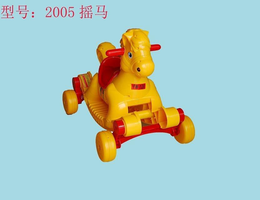 儿童童车 富旺2005摇马 宝宝助步车 婴儿滑行车溜溜车 一件代发