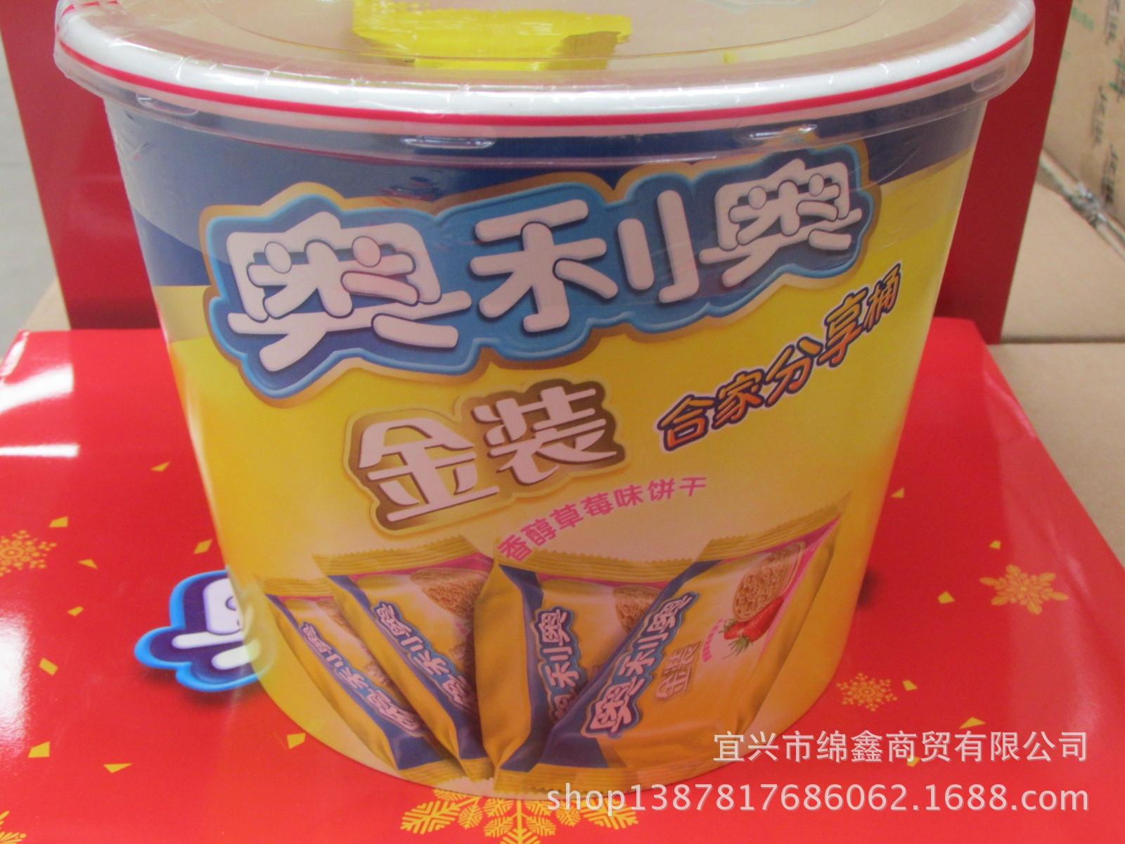 奥利奥夹心饼干缤纷双果蓝莓树莓味356g克 年货新年礼盒礼品 -饼干