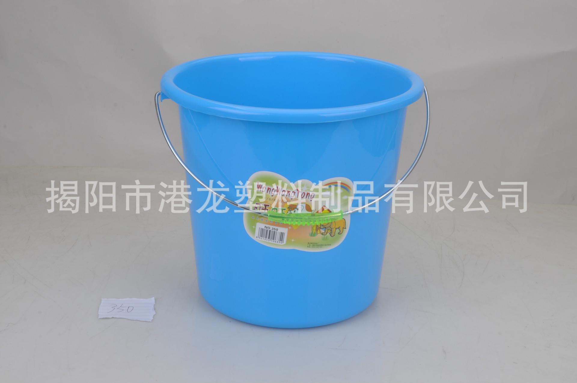 塑料收纳储物水桶家用学生提水桶批发