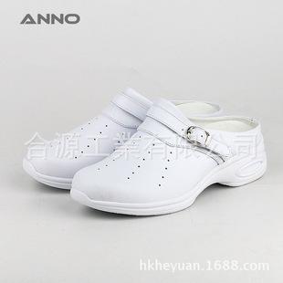 производственно - LE1102 медсестра обувь прямых производителей
