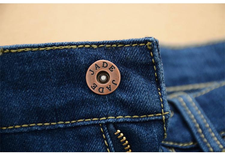 Quần jean nam kiểu túi quần viền nâu