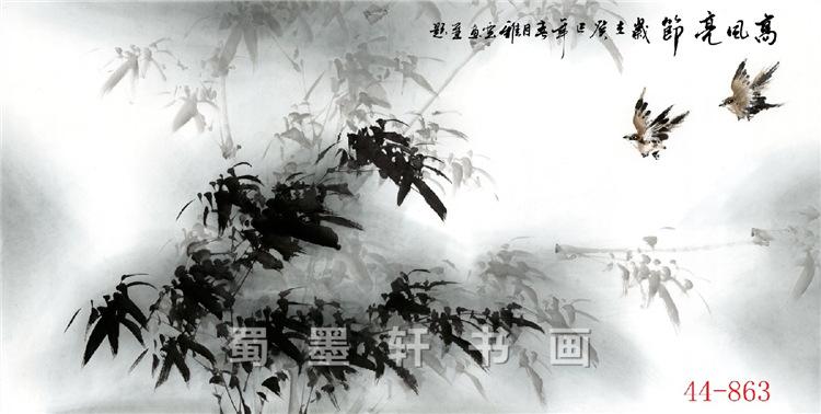 横幅花鸟画 国画字画 横幅花鸟画 写意竹子 四尺44 863装饰画高仿真画