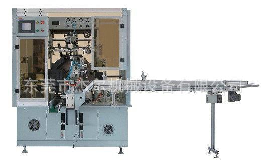 S103 1-2色自動軟管絲印機