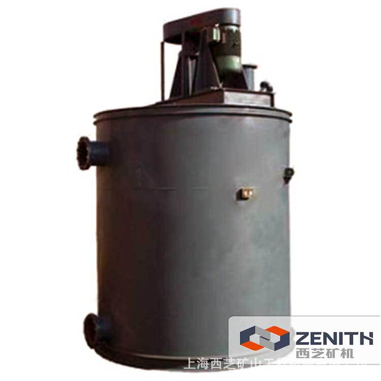 专业出口矿山 低价 环保 节能 烘干设备