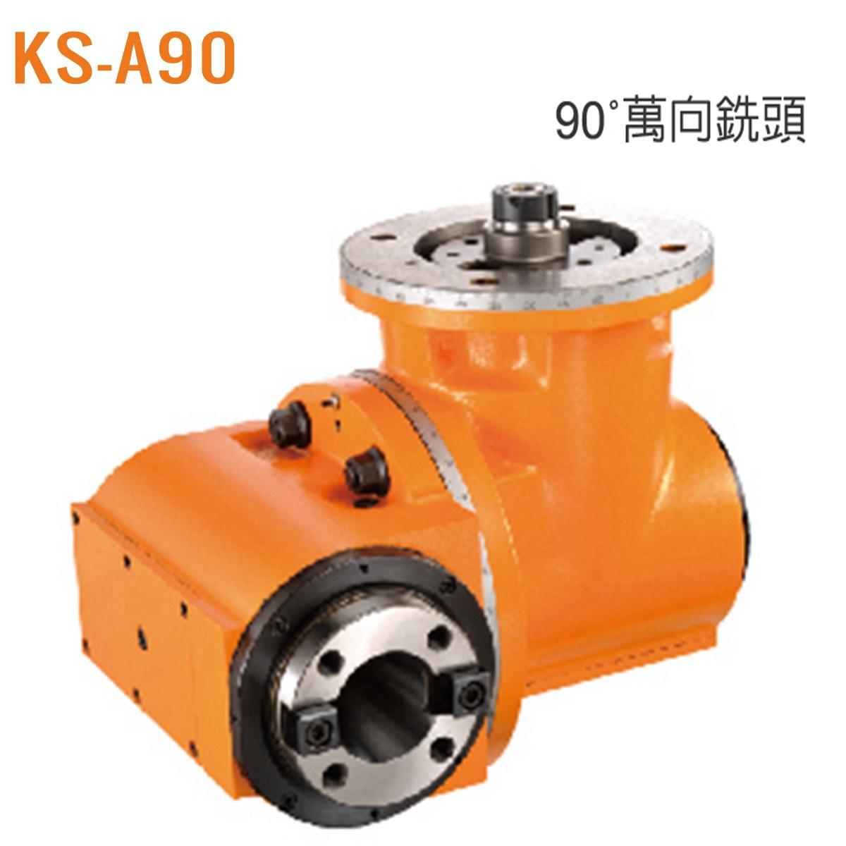 KS-A90图1