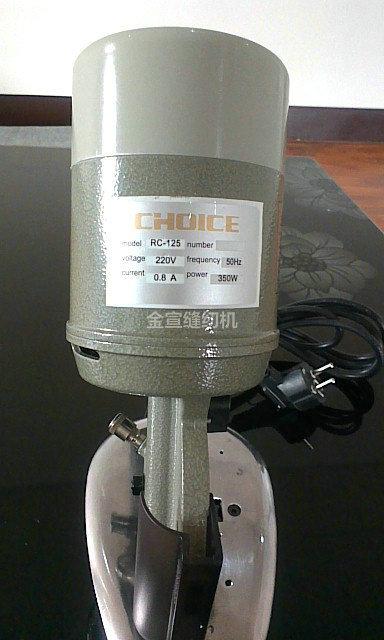 电动裁剪机 rc 125电动 高品质裁剪机 电热丝裁剪机 阿里巴巴