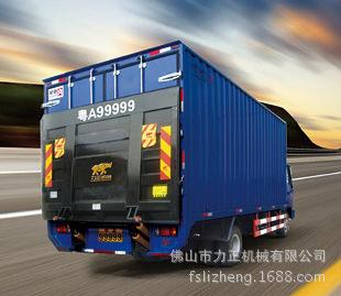 家供应1-3吨汽车尾板 货车尾板 汽车装卸尾板 装卸平台-堆高车 堆高高清图片