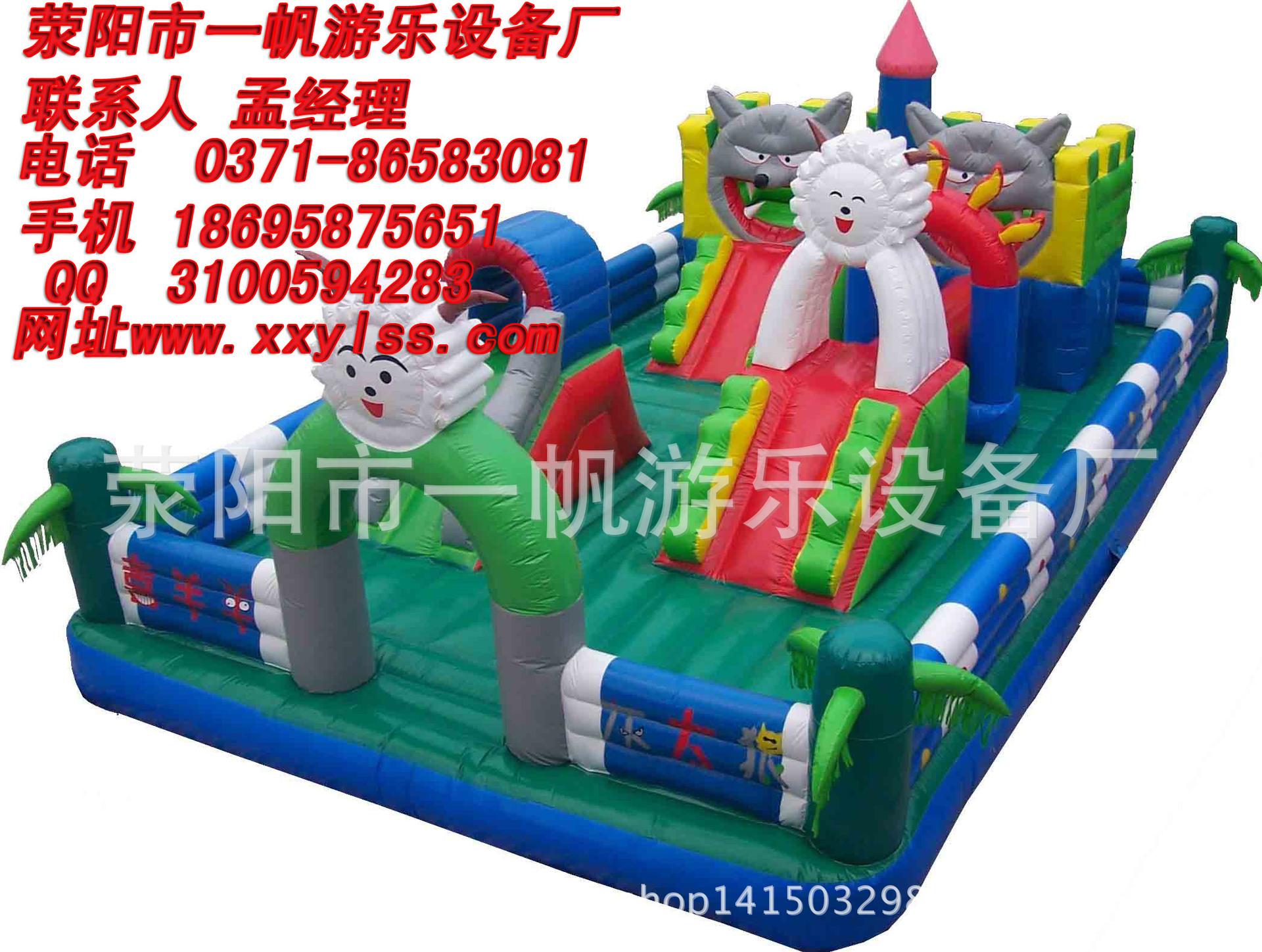 厂家直销充气城堡 充气滑梯 儿童充气蹦蹦床 充气跳床 质优