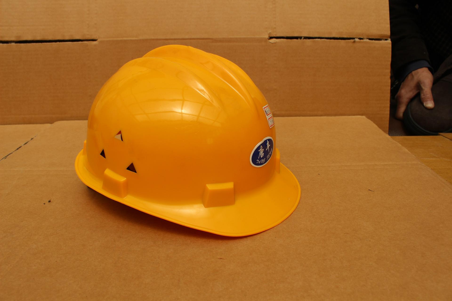 厂家直批塑料安全防护帽工地防护帽V型塑料防护帽劳保用品安全帽