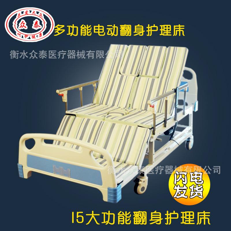 新品上市电动护理床手电两用家用多功能翻身病床 医疗床医用床