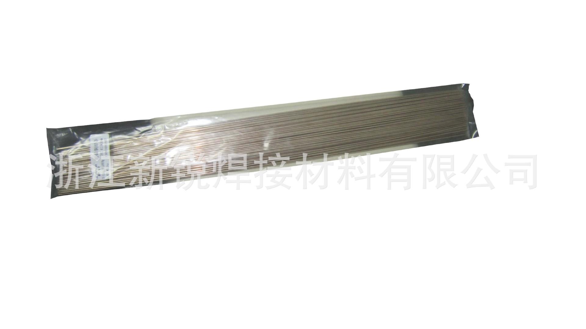 银磷铜焊条88PAg1