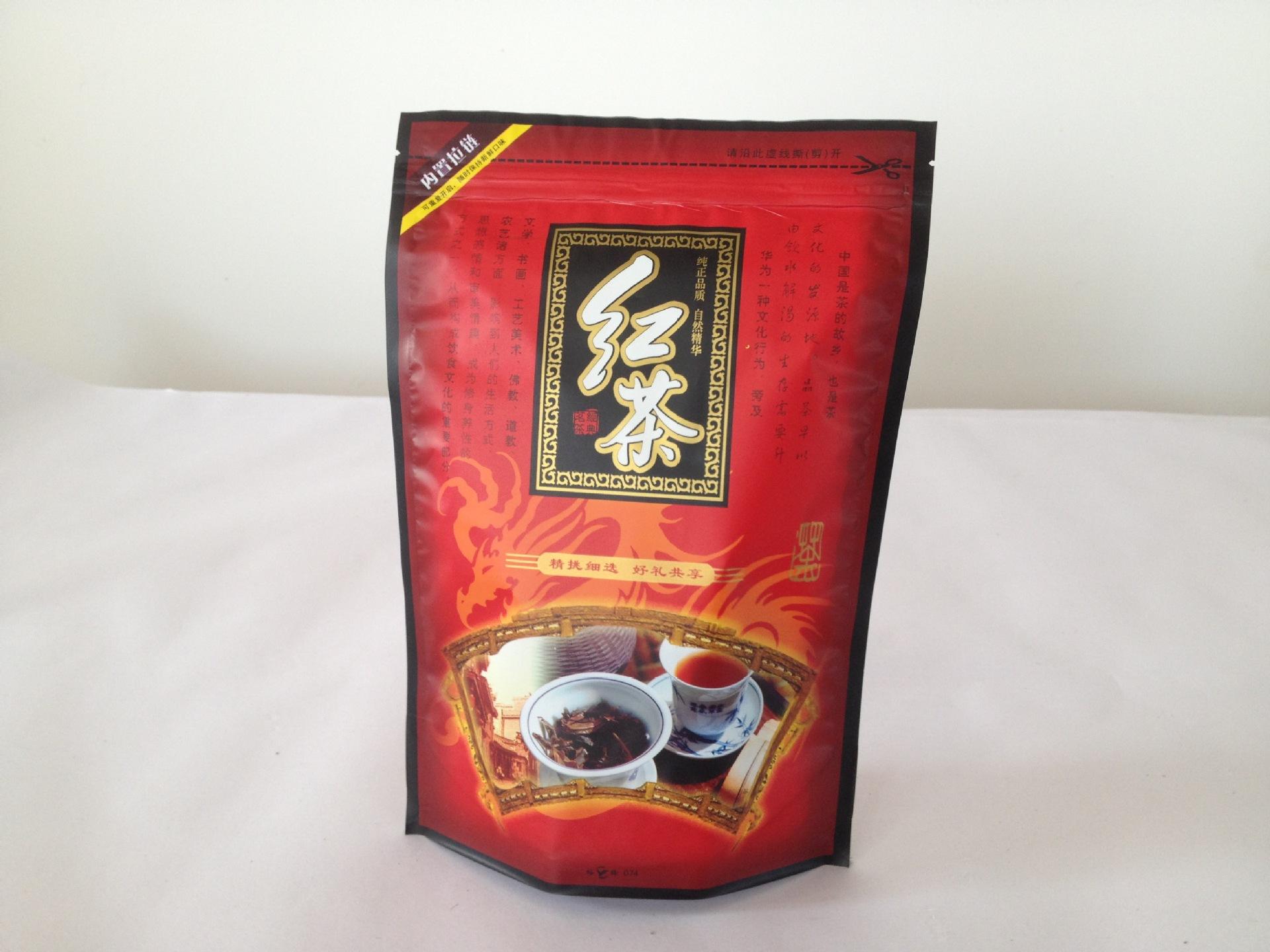 红茶茶叶袋 茶叶拉链包装袋 密封 防潮 高档精美 质优价廉 可定制