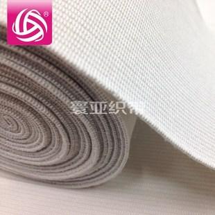 寰亚织带厂家直销5cm7cm10cm薄款棉质松紧带 绷带