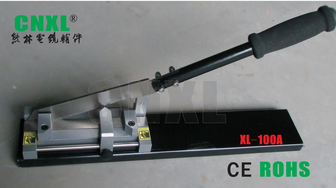 XL-100A